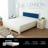 雙人床組 LENNON藍儂田園海洋風雙人5尺房間組/4件式(床頭+床底+床墊+二抽櫃)/H&D東稻家居