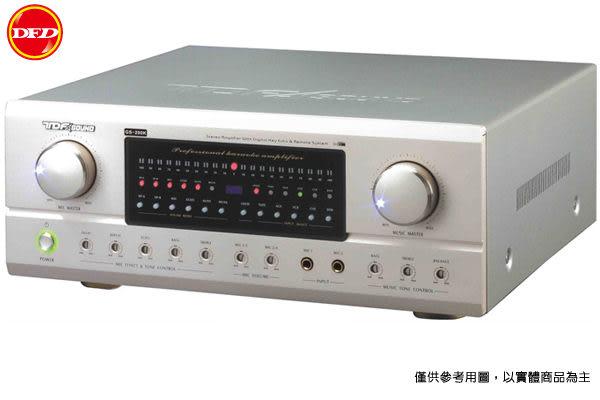 TDF GS-200K 具有升六階與降六階含標準階共13階音調位移  公司貨  金嗓 美華 音圓 點將家 卡拉OK