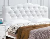 【森可家居】戴安娜白色5尺床頭片 8HY25-01 雙人 皮製 水鑽 法式古典 公主宮廷風 MIT台灣製造