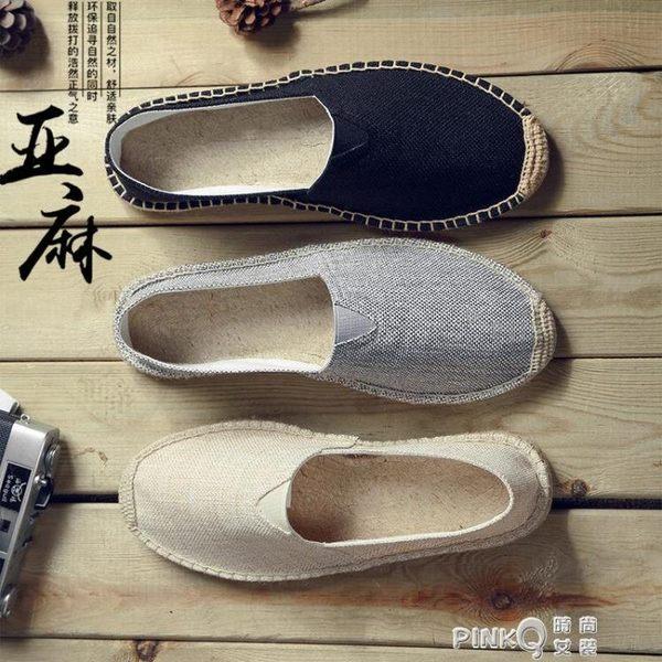 中國風老北京帆布鞋男士一腳蹬懶人草編漁夫鞋亞麻布鞋透氣棉麻鞋  【PINKQ】
