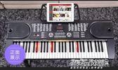 電子琴 電子琴成人兒童幼師初學者入門61鋼琴鍵多功能家用專業琴igo   傑克型男館
