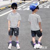 男童套裝夏季2018新款套裝潮裝兒童洋氣男孩中大童短袖兩件套童裝 st3133『時尚玩家』