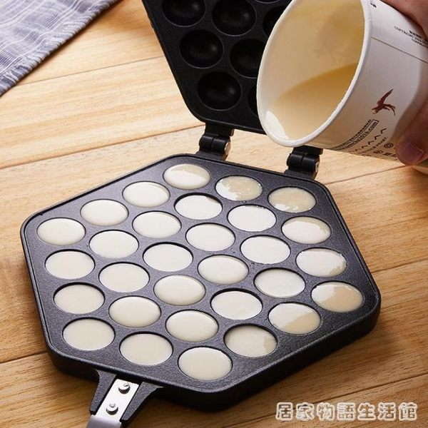 烘焙用具不黏家用雞蛋仔工具小模具 燃氣煎雞蛋鍋脆皮磨具蛋仔機   居家物語