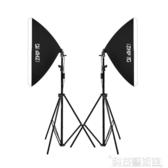 LED專業柔光箱攝影燈套裝 簡易微型小型攝影棚大型產品拍攝道具拍照證件照相 DF 科技藝術館