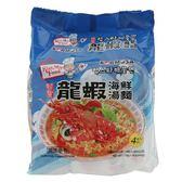 KORMOSA龍蝦海鮮湯麵110g*4入【愛買】