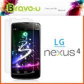 Bravo-u LG E960 HC高透日本進口螢幕保護貼