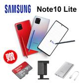 Samsung Galaxy Note10 LITE 智慧手機 贈美拍握把+128G記憶+三星10000nh移動式電源 [24期0利率]