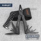 多功能鉗子 多功能摺疊鉗子戶外組合刀隨身便攜裝備套裝萬用工具野外生存用品 3C優購