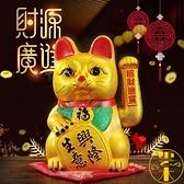 招財貓擺件開業禮品送禮電動搖手陶瓷發財貓【雲木雜貨】