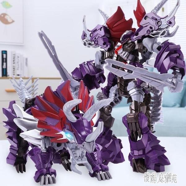 合金變形玩具金剛恐龍霸王龍三角龍鋼索鐵渣機器人模型男孩 DJ10518【優品良鋪】