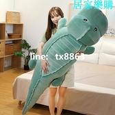 毛絨玩具 恐龍1.5米毛絨玩具睡覺抱枕公仔大布娃娃可愛床上鱷魚玩偶超軟男女生款【八折搶購】