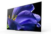 新竹家庭劇院音響專賣店 《名展影音》 SONY KD-65A9G 65吋 旗艦OLED 4K HDR 智慧液晶電視