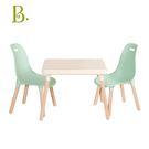 【美國B.Toys】好奇星孵化器-兒童桌椅組