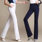 2020夏裝中高腰彈力直筒微喇褲長褲白色女褲顯高挑顯瘦工作褲 依凡卡時尚