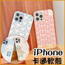可愛動物 |iPhone 13 mini iPhone 12 13 Pro 11 i7 i8 Plus SE2 XR XSmax 手機殼 保護套 情侶殼 掛繩孔