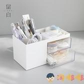 北歐多功能筆筒時尚簡約桌面文具收納盒【淘嘟嘟】