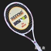 碳素網球拍 單人訓練雙人比賽初學者套餐男女式通用全 qz4416【野之旅】