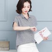 棉麻上衣女夏大碼寬鬆豎條紋短袖襯衣韓版亞麻棉襯衫翻領開衫