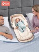 愛為你便攜式床中床寶寶嬰兒床多功能可折疊防壓新生兒bb仿生床墊