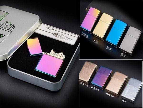 【AF073】 原廠鐵盒 九款可選 電磁脈衝電弧打火機 USB充電式 打火機 電子點煙器 行動電源 充電器