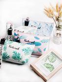 買一送一化妝包袋便攜簡約防水旅行洗漱包【奈良優品】