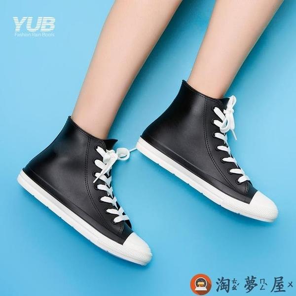 雨鞋女雨靴可愛防滑膠鞋短筒水靴情侶【淘夢屋】