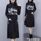 洋裝套裝 大碼女神范胖妹妹炸街減齡穿搭衛衣套裝裙子時尚顯瘦半身裙兩件套 曼慕