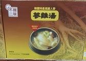 [COSCO代購] C59203 韓味不二 人蔘雞湯 3入