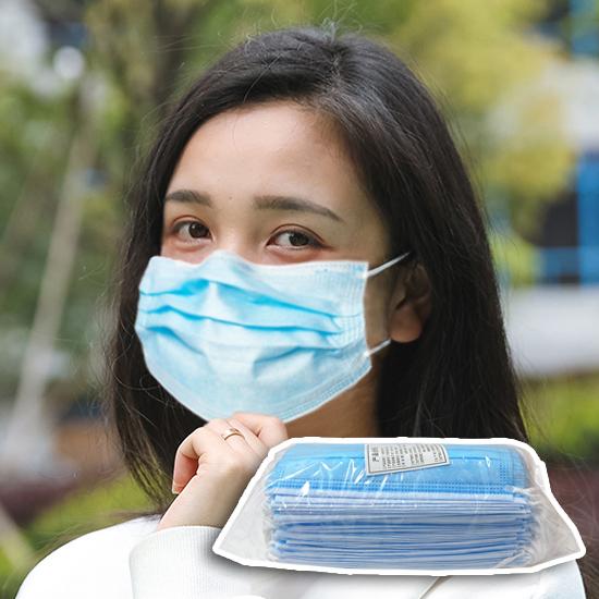 平面口罩 口罩 成人口罩 三層口罩 非醫療級防塵 一次性口罩 平面口罩(1包)【Z104】生活家精品