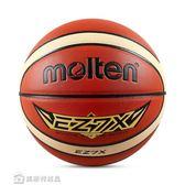 籃球 摩騰籃球 5號6號7號成人男女兒童學生室外耐磨水泥地街頭藍球 YYJ【美斯特精品】