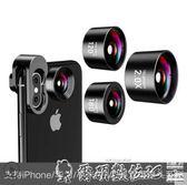 手機鏡頭四合一手機鏡頭外置高清攝像頭廣角長焦微距魚眼三合一通用單反套裝 爾碩數位3c