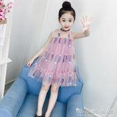 女童連身裙洋氣童裝韓版紗裙兒童裙子夏公主裙蓬蓬紗 晴天時尚館