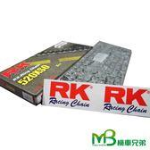 機車兄弟【RK  RX 型  油封鏈條   520XSO X 120L】