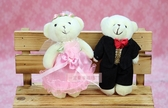 一定要幸福哦~~婚紗對熊(迷你型)B款~~送客禮、姐妹禮、生日禮、擺飾拍照