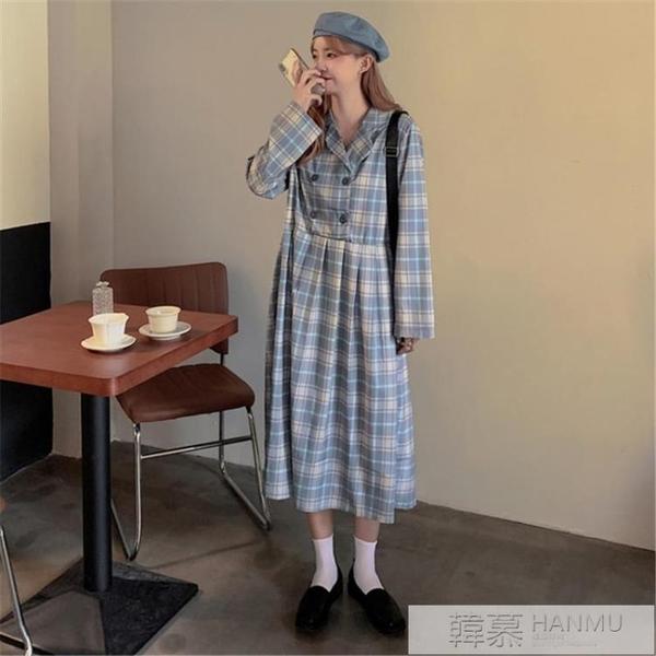 2020春款女裝韓版復古格紋顯瘦長袖西裝排扣中長款洋裝女潮 女神購物節