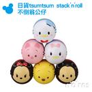 【日貨 Tsum Tsum stack'n'roll不倒翁公仔】Norns 迪士尼搖搖樂 擺飾 滾滾球 維尼小珠米奇米妮毛怪