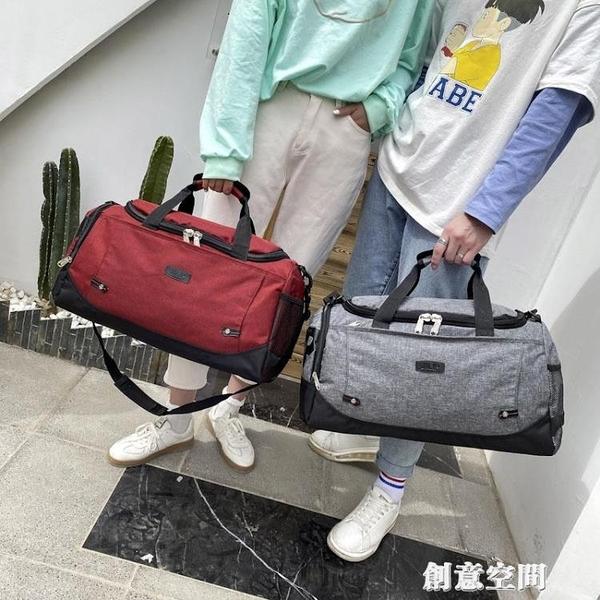 大容量手提旅行包輕便韓版防水行李包短途旅行袋出行旅游包待產包 NMS怦然新品