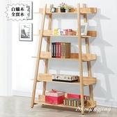 【水晶晶家具/傢俱首選】SY1203-2安德魯108×182cm白臘木全實木造型書架