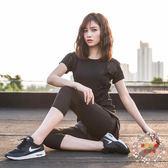 夏季健身服瑜伽運動套裝女正韓性感專業健身房晨跑跑步衣服速幹衣全館免運