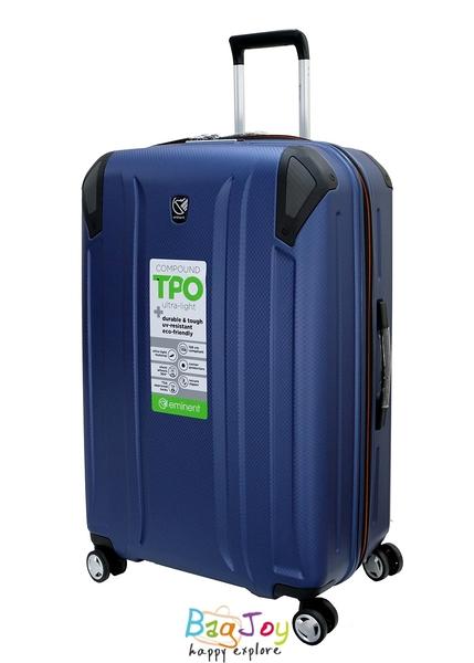 萬國通路 雅仕 EMINENT KH67 28吋 霧面 防盜拉鍊  TPO材質 行李箱 中藍色