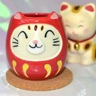 招財貓不倒翁 磁器 馬克杯 日本製 290ml