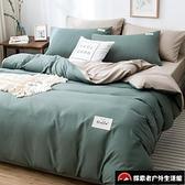 四件套床上用品寢室單人雙人床單被子套件北歐純棉床罩被套組【探索者戶外生活館】
