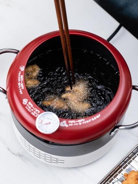 朵頤日式炸鍋帶溫度計燃氣油炸鍋家用不粘鍋小防濺電磁爐煤氣通用1入