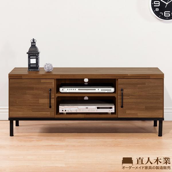 日本直人木業-MAKE積層木121CM電視櫃
