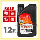 【愛車族購物網】SPC FUSION SUPER SN 10W-40 超潤合成機油 / 整箱12瓶