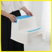 樓梯凳兒童椅子塑料凳子洗手墊腳凳