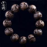 陰沉金絲楠木手串2.0招財貔貅烏木雕刻佛珠手鍊男香木黃花梨 美芭