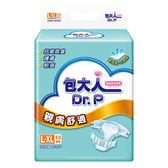 包大人經濟型L-XL  親膚舒適 13片/6包/箱 *維康*