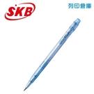 SKB 文明 IB-10 藍桿藍芯 0....