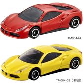 TOMICA 多美小汽車NO.064 法拉利488GTB(2台一起賣)_TM064A4+TM064-C2